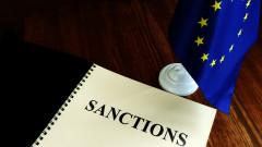 ЕС удължи санкциите срещу хакери от Русия, Китай и Северна Корея