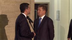 "Шефът на ""Газпром"" Милер пестелив на думи в София"