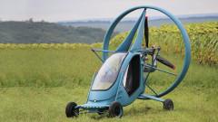 В Русия направиха първия летящ електромобил