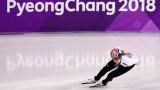 Мин Джон Чой зарадва Южна Корея със злато