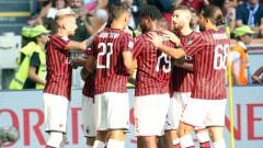 Пьонтек донесе трите точки на Милан срещу Верона, Калабрия изгонен в продължението