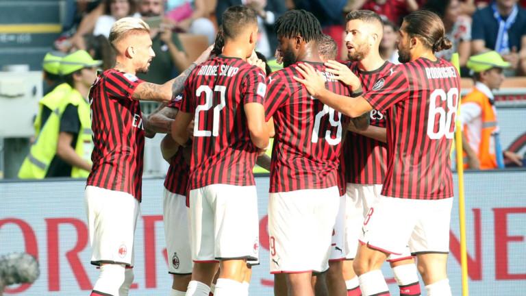Милан вече има две трансферни цели за зимата