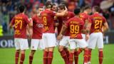 Рома победи Наполи с 2:1