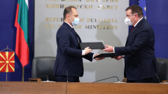 Готови сме да помогнем  на С. Македония с ваксини, македонците признателни