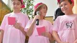 Днес отбелязваме Деня на розовата тениска