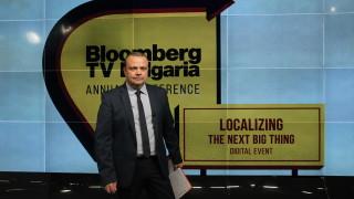 Годишната конференция на Bloomberg TV Bulgaria: Нужни са повече публични инвестиции за излизане от кризата