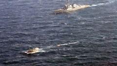 Военни кораби на САЩ и Русия акостираха в стратегическо пристанище в Судан