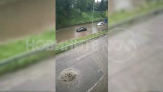 Проливен дъжд наводни Русе