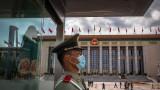 Китай прие спорния закон за сигурността в Хонконг