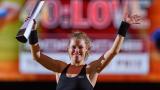 Германката Лаура Зигемунд спечели Поршето в Щутгарт
