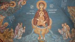 На Светли Петък почитаме иконата Живоносен източник