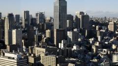4,5 по Рихтер разлюля Токио