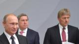 """Кремъл: С убийството на посланика се цели да се """"вбие клин"""" между Москва и Анкара"""