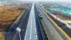 Първата соларна магистрала в света вече е отворена