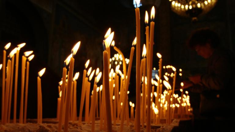 Почитаме жертвите на комунистическия режим