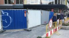 БСП и ГЕРБ на място се караха за ремонта на Графа