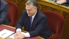Унгарският парламент отхвърли забраната за заселване на мигранти, удар за Орбан