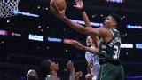 Янис Антетокумпо отново е MVP в НБА