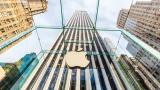 Най-големите компании в корпоративната история далеч изпреварват Apple и Amazon