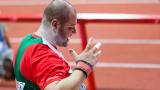 Георги Иванов пропуска финала на Евро 2017