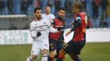 Милан превзе четвъртото място в Калчото