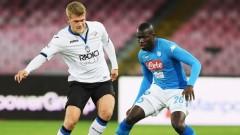 Наполи загуби от Аталанта с 1:2 и е аут от Купата на Италия