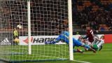 Милан - Лудогорец 1:0, Борини откри резултата