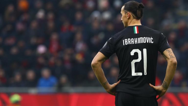 Ибрахимович излиза срещу бившия си отбор Интер