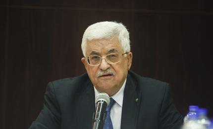 Палестина официално вече е част от Международния наказателен съд