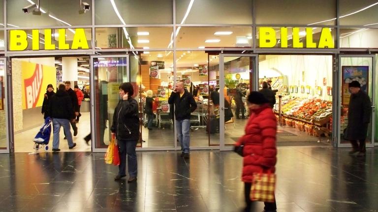 """""""Карфур"""" купува """"Билла"""". В Румъния"""