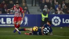 Пореден футболист в Атлетико (Мадрид) с контузия