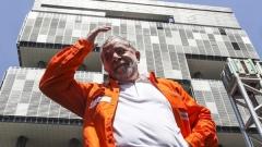 Разследват и бившия бразилски президент за корупция