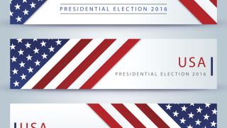 """Демократическата партия на САЩ съди Русия, кампанията на Тръмп и """"Уикилийкс"""""""