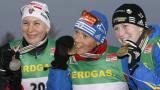 Зайцева взе златото в масовия старт на 12,5 км
