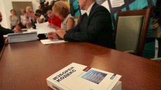 Партиите виждат различни проблеми в Изборния кодекс