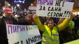 Екозащитници искат оставката на Нено Димов заради Пирин