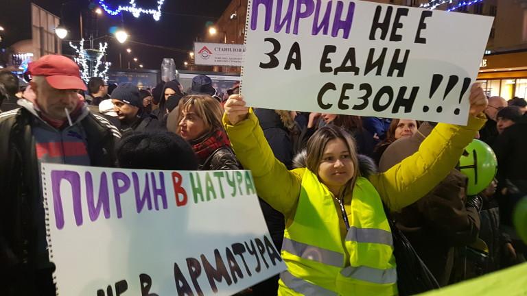 Снимка: Екозащитници искат оставката на Нено Димов заради Пирин