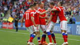 Русия - мечтата на трофея изглежда неосъществима