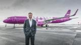WOW Airlines готвят билети от САЩ до Европа за $69