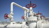 Половината от използвания природен газ в България няма да бъде руски