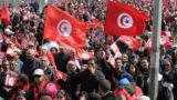 В Тунис десетки хиляди протестираха срещу екстремизма