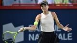Скок с 31 места на Сесил Каратанчева в световната ранглиста, Виктория Томова е 138-ма