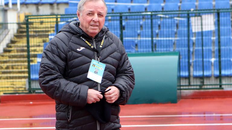 Георги Петков аут от групата на Славия