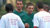 Ники Илиев: Херо е човекът за Левски