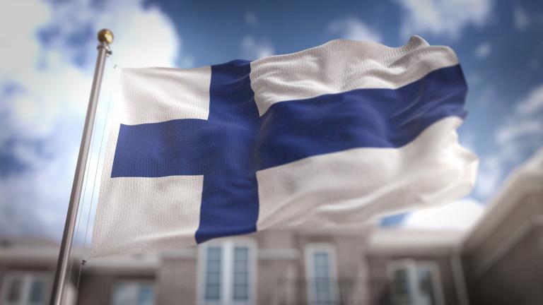 Финландия прекратява експеримента с безусловния базов доход, пише