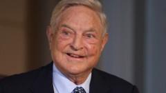 Джордж Сорос и други милиардери поискаха данък богатство в САЩ