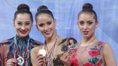 Билетите за Световната купа по художествена гимнастика вече са в продажба