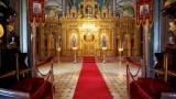 """Изключителни мерки за сигурност заради откриването на храма """"Св. Стефан"""" в Истанбул"""