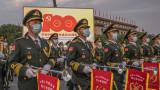 Китай предупреди, че е грешка да се подценява решителността му за Тайван