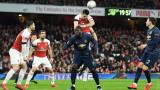 Арсенал загуби от Манчестър Юнайтед с 1:3
